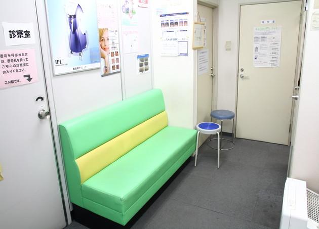 飯田橋クリニック