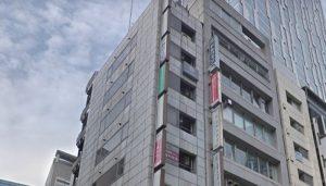 渋谷三丁目クリニック