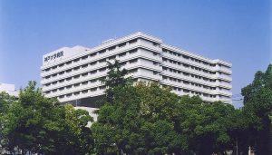 神戸大学医学部附属病院 美容外科