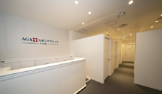 AGAスキンクリニック 東京立川院