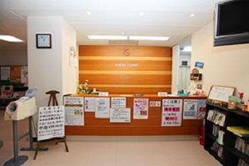 安藤医院1
