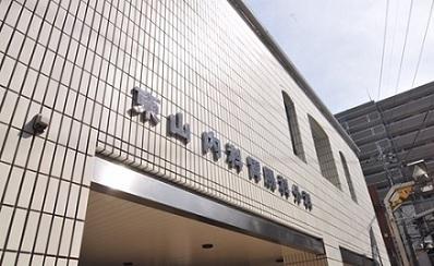 東山医院1