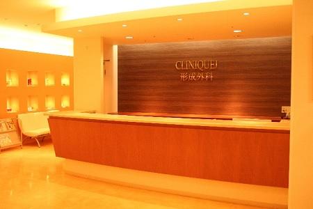 医療法人CLINIQUEJ形成外科