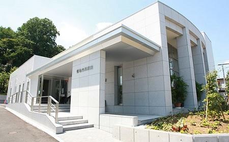 菊地内科医院
