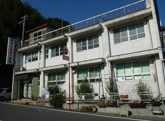 相沢泌尿器科医院