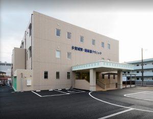 多賀城腎・泌尿器クリニック